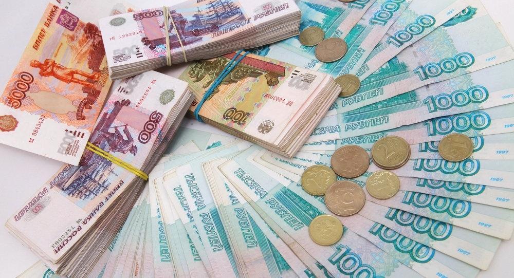 Invista em Rublos