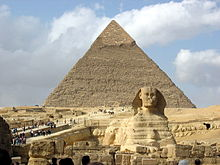 Salve Deus! Pirâmide de Quefren; arquiteto Egípcio! Salve Deus.