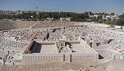 O Templo Herodium!