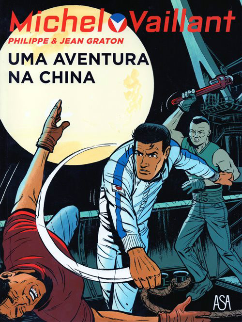MICHEL VAILLANT - 68 . AVENTURA NA CHINA (UMA)