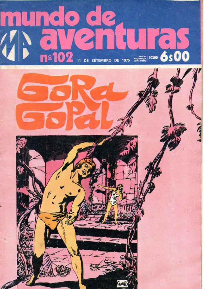 GORA GOPAL - 1 . GORA GOPAL