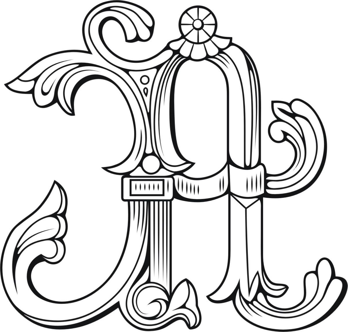 letra medieval