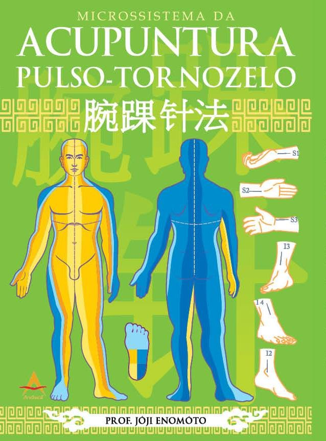 livro acupuntura pulso tornozelo enomoto