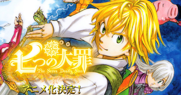 seven deadly sins bs.to