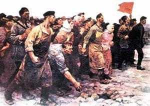 Quadro revolucionário de propaganda comunista