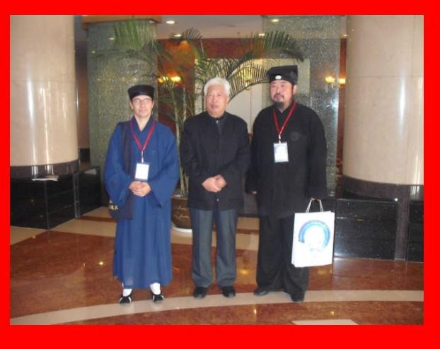 monge Xin Shan e os mestres na China