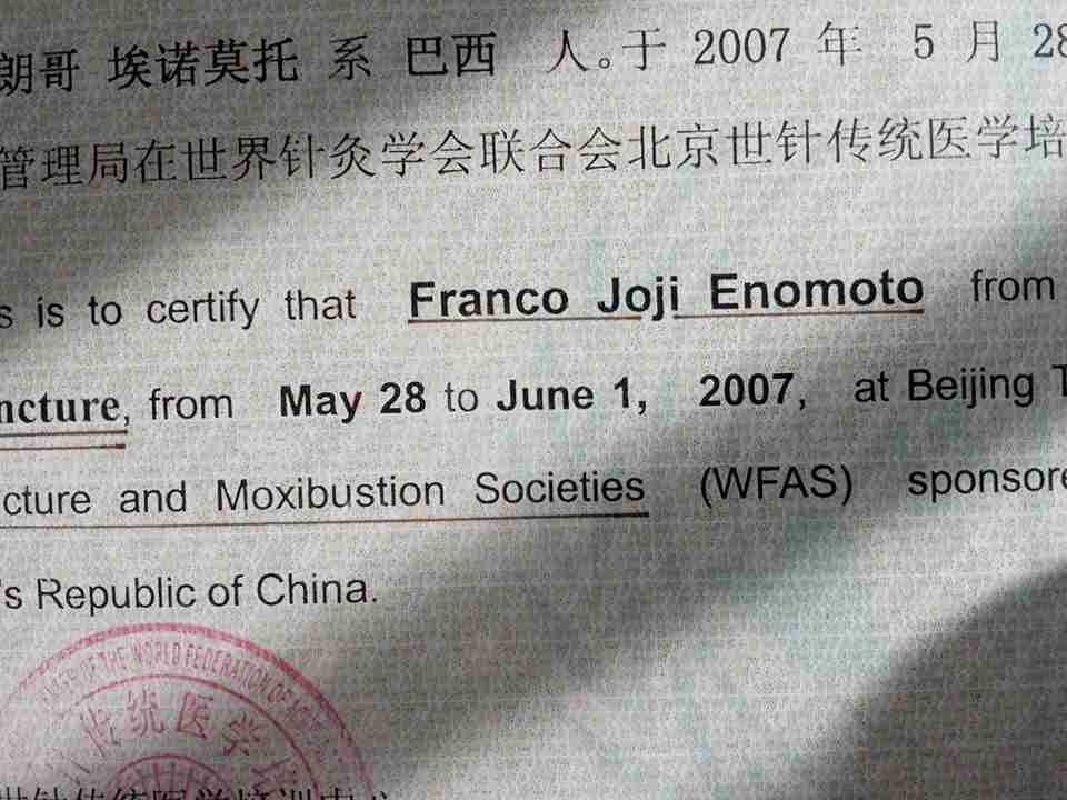 detalhe do certificado fuzhen