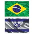 https://img.comunidades.net/igr/igrejaguardadeisrael/BANDEIRADEISRAELEDOBRASIL120X120.jpg