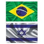 https://img.comunidades.net/igr/igrejaguardadeisrael/bandeira150x150.jpg