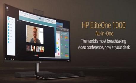 """HP lançou """"EliteOne 1000 G1"""" um All-in-One com configurações interessantes e monitor removível"""