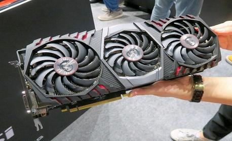 "Fabricante MSI apresentou GPU 'monstro' ""GTX 1080 Ti GAMING X TRIO"""