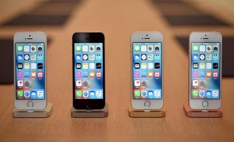 """Smartphone """"iPhone SE"""" teve seu preço abaixado e pode se encontrado a partir de R$ 1.349"""