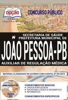 AUXILIAR DE REGULAÇÃO MÉDICA