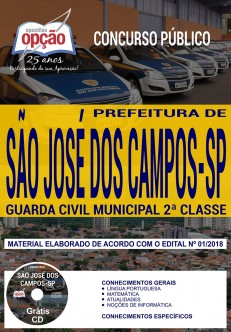 GUARDA CIVIL MUNICIPAL 2ª CLASSE