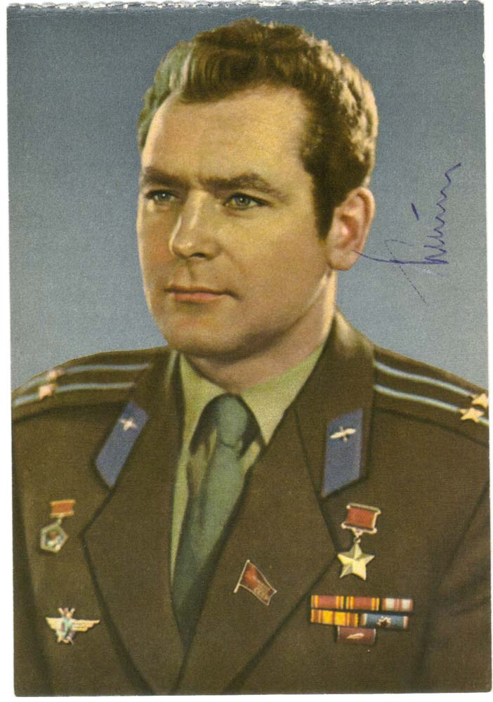 Major Gherman Titov