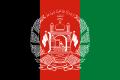 Bandeira-Afeganistão
