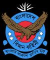 Bangladesh Air Force emblem