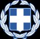 Brasão de armas-Grécia