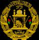 Brasão de armas_Afeganistão