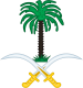 Brasão de armas_Arábia-Saudita