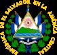 Brasão de armas-El Salvador