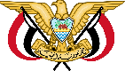 Brasão de armas-Iémen