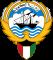 Brasão de armas-Kuwait
