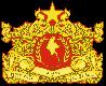 Brasão de armas.Myanmar