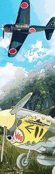 MMK_Vertical_Banner_76