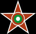 Roundel of Bulgaria (1946-1992)