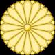 Selo.imperial-Japão