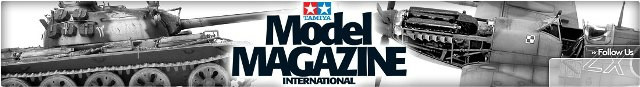 Logo_Tamiya_Model_Magazine_International