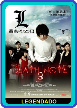 death note 3 dl