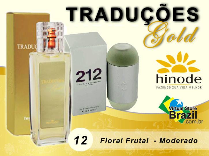 Compre 212 Carolina Herrera 100,00