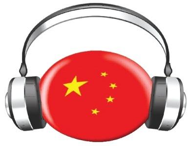 Imagem Radios Online Beijing China