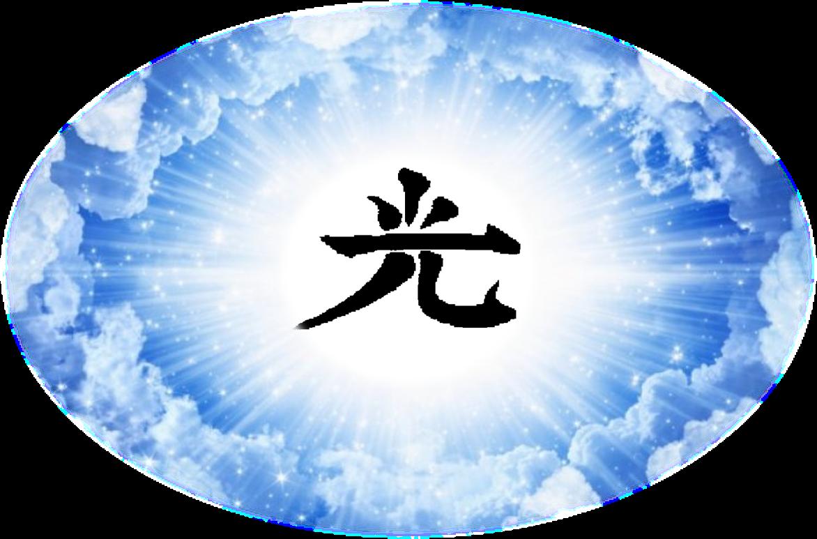 Reiki Komyo Okada