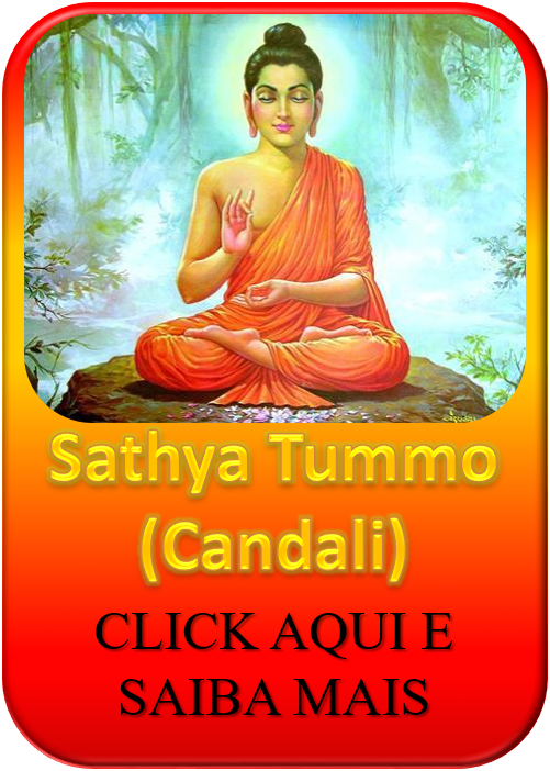 Sathya Tummo (candali)