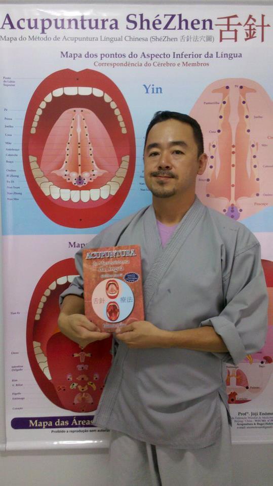 Shihan Enómoto Jóji