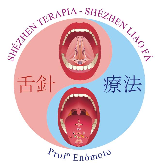 shezhen
