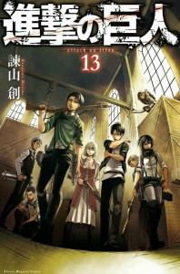 Attack On Titan Volume 9 Pdf