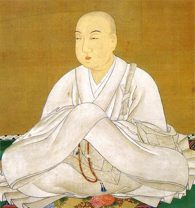 imperador seiwa