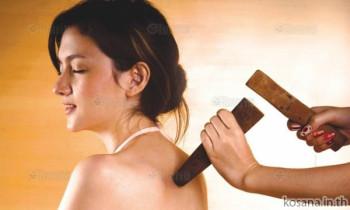 toksen massagem