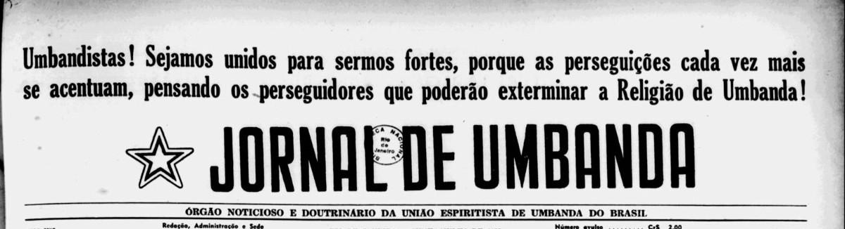 https://img.comunidades.net/umb/umbandadobrasil/Logo_jornal_de_Umbanda.JPG