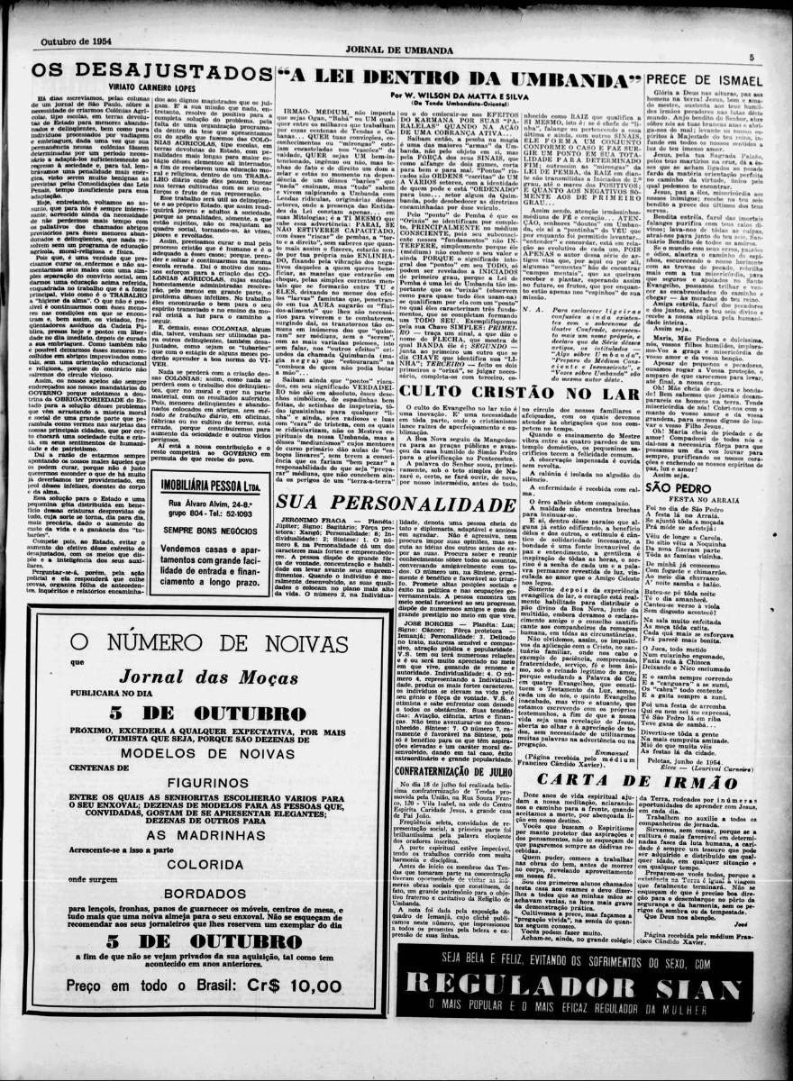 http://img.comunidades.net/umb/umbandadobrasil/Quarto_artigo_do_Matta_jornal_Umbanda.JPG