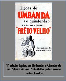 http://img.comunidades.net/umb/umbandadobrasil/image012.png