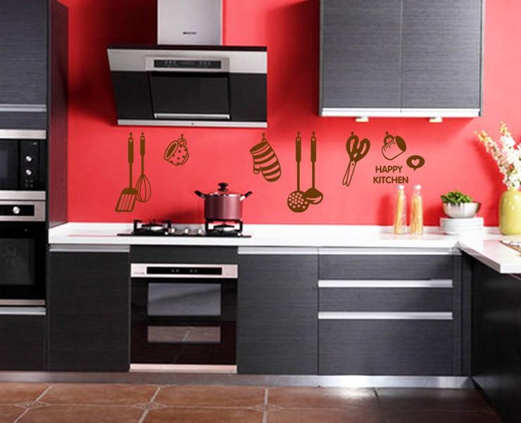 Tout ce qu'il vous faut pour optimiser, ranger et embellir l'espace en cuisine. En vente exclusive sur Zappandoo.
