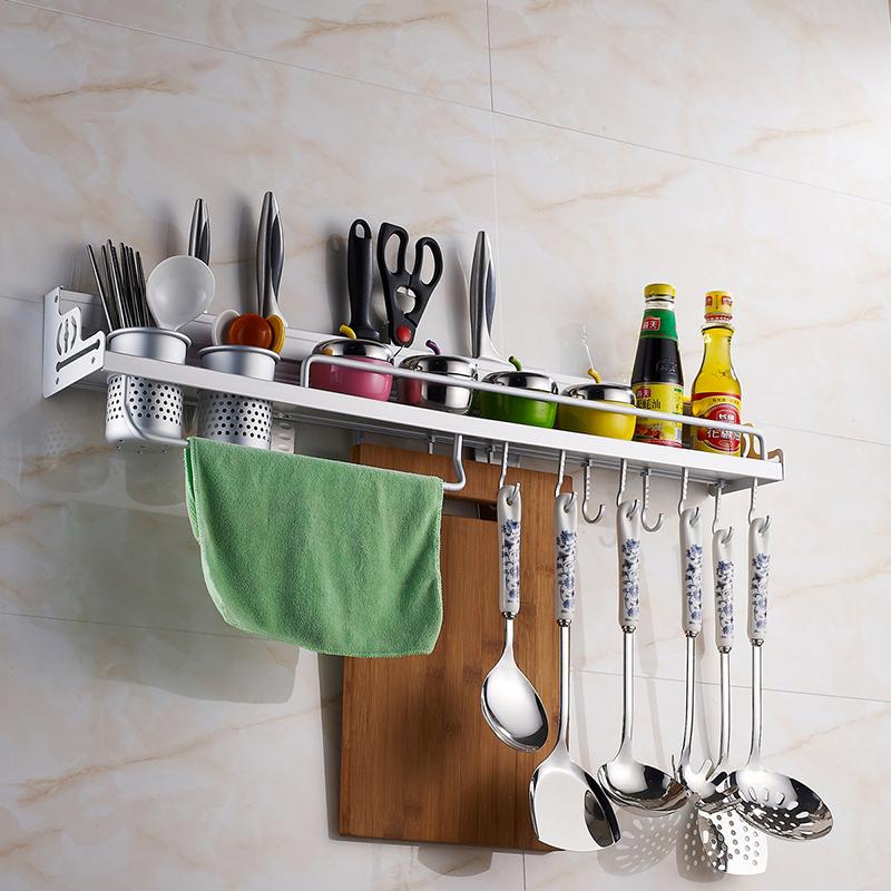 Tout en un pour optimiser les espaces en cuisine, en vente sur Zappandoo.